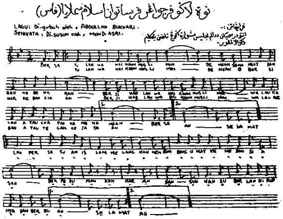 Senikata Asal Lagu Rasmi PAS yang digubah oleh Allahyarham Abdullah Bukhari