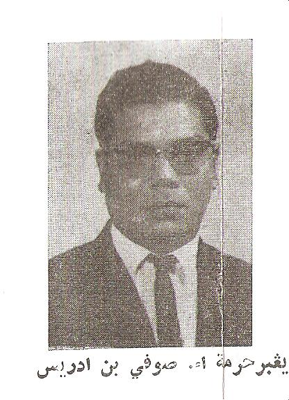 YB Saufi bin Idris
