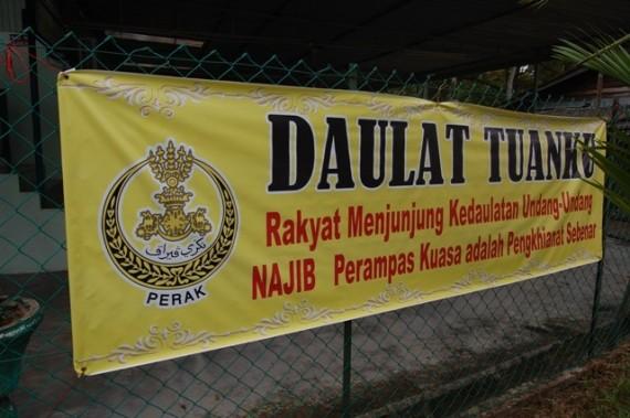 DaulatTuanku! Inilah keluhan hati rakyat Perak.