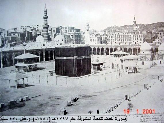 Kaabah pada tahun 1880