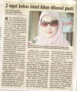 Aishah buat laporan polis