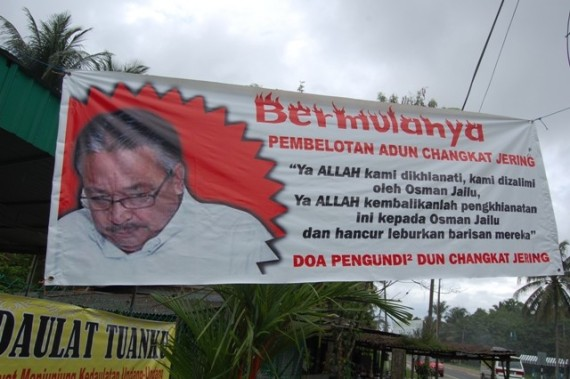 Doa mustajab rakyat Perak yang dizalimi oleh pengkhianat Osman Zailu