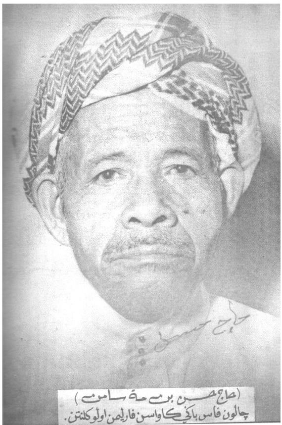 Tok Wali Hasan