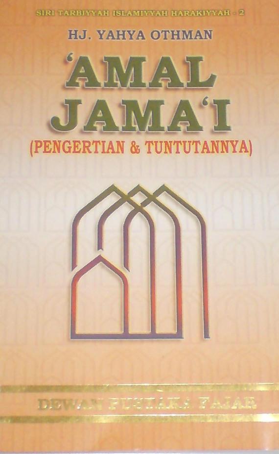 Cover depan buku `Amal Jama`i