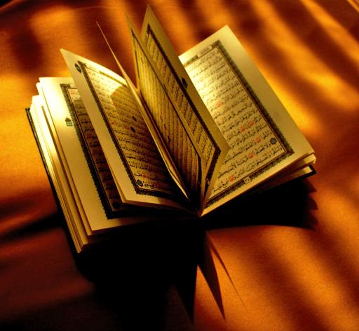 gambar-al-quran