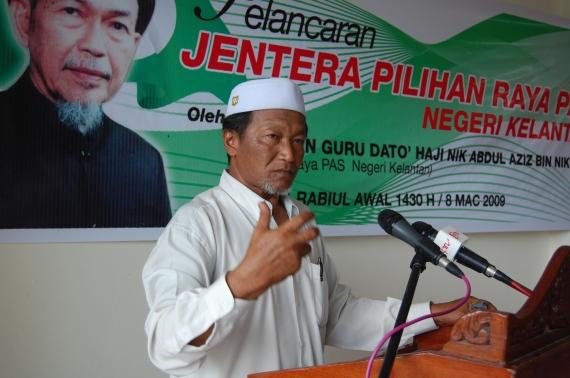 YB Cikgu Wan AbdulRahim