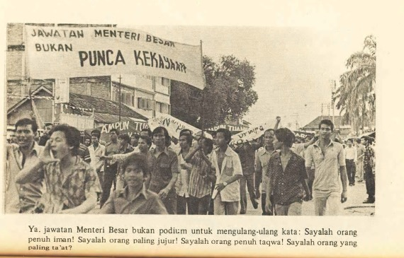 Demostrasi jadian di Kelantan 1978 untuk gulingkan PAS Kelantan