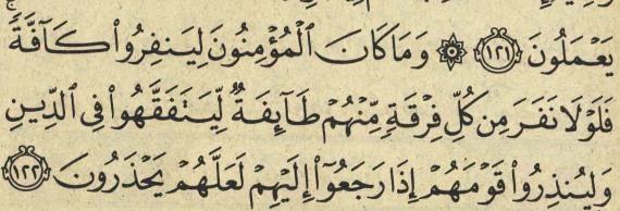 Ayat 122, surah al-Taubah
