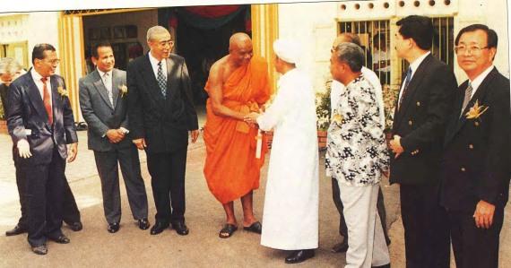 Di Majlis Penyampaian Watikah di Kg.Teresek, 1994.