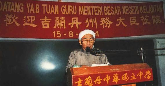 Mendekati masyarakat Cina demi menjelaskan kepada mereka apa itu Islam...