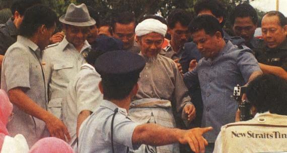Majlis Perasmian Jambatan Pasir Mas, 1991.
